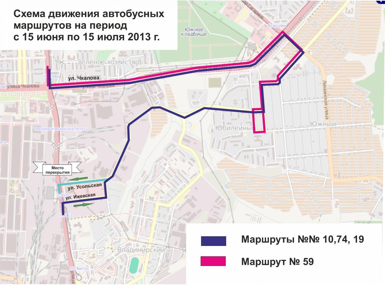 Схема движения автобус 47
