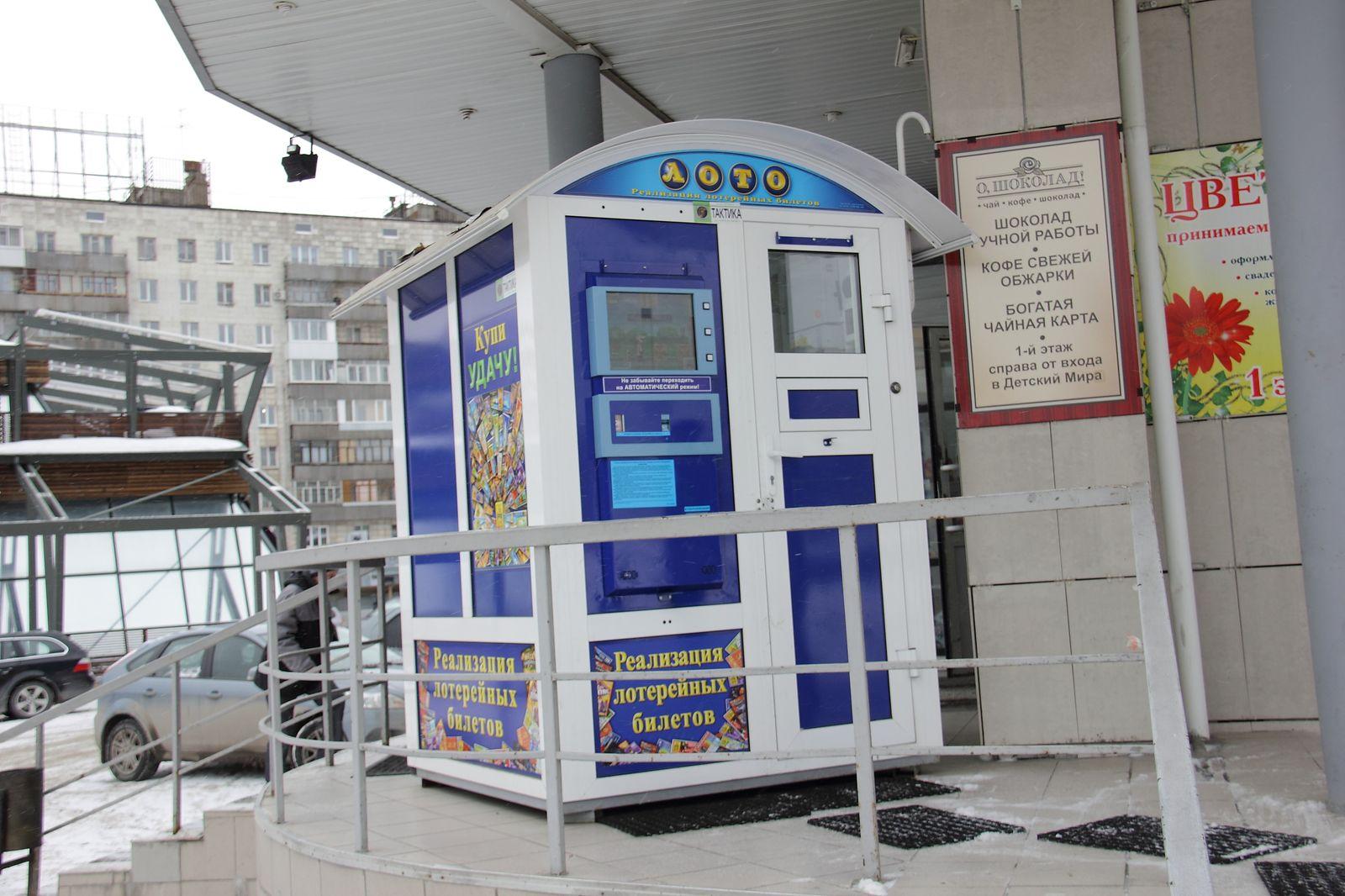 Игровой Автомат Fruit Cocktail Обыграть