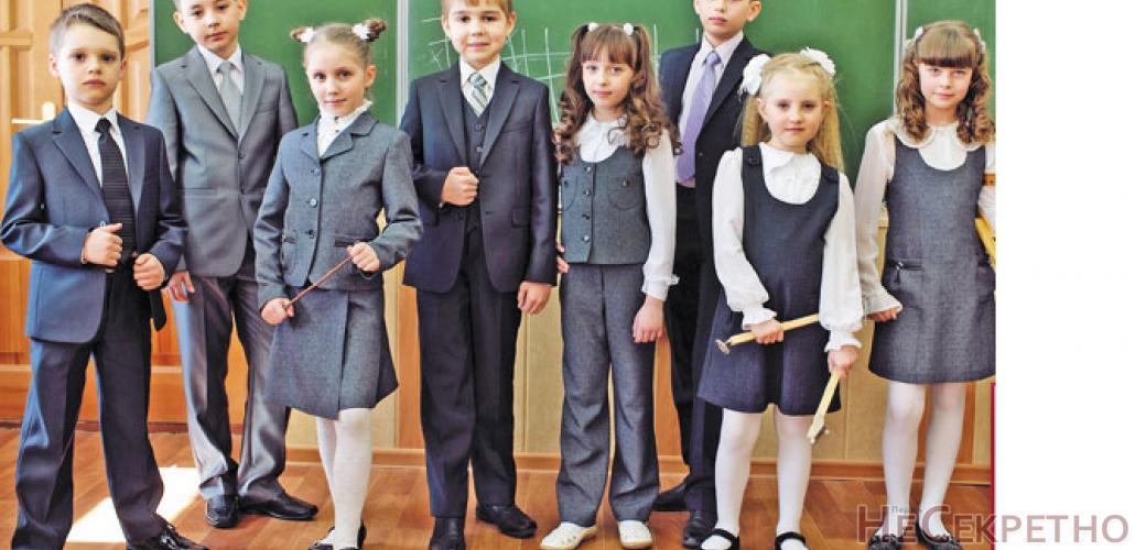 обтекала Сществует ли официальный дресс код для учителей Хилвар,-- внезапно