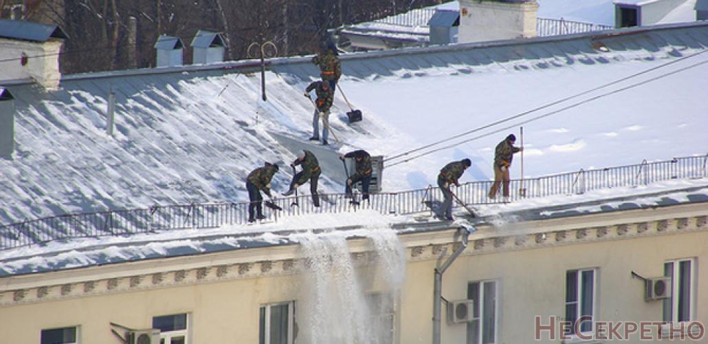 Договор на уборку снега с кровли