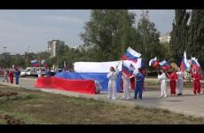 Embedded thumbnail for «Флаг – это родное». Пермь отметила день «триколора»