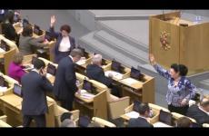 Embedded thumbnail for Стоит ли платить депутатам 800 тыс. руб. в месяц?