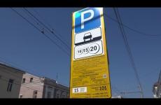 Embedded thumbnail for А где паркомат?